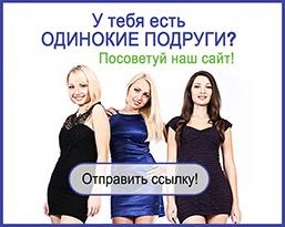знакомства с иностранцами бесплатные elenas models